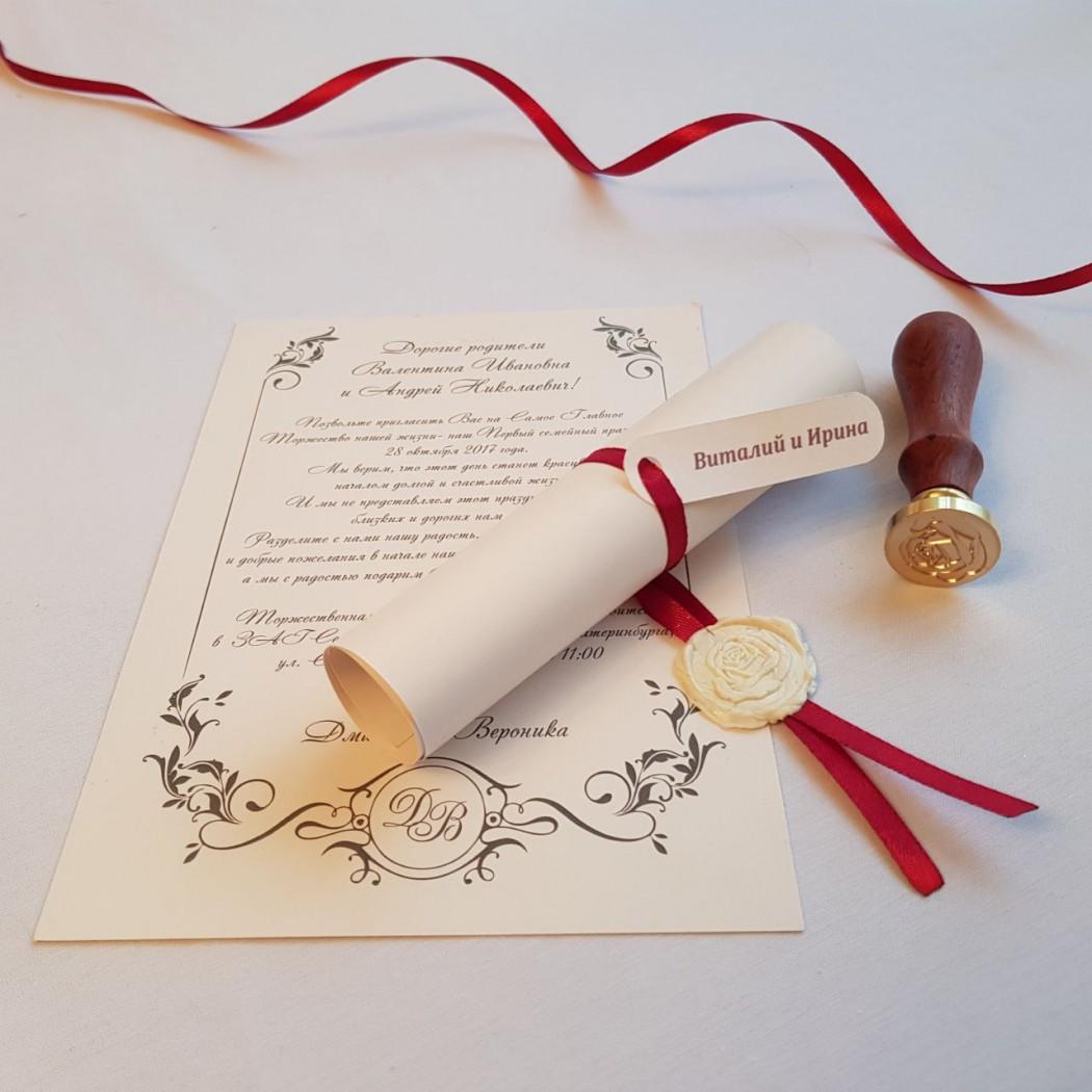 Пригласительные на свадьбу своими руками: мастер